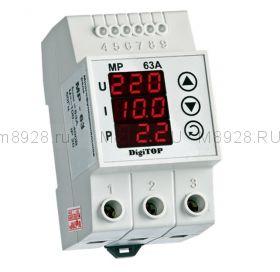 Многофункциональное устройство защиты от перенапряжения МР63