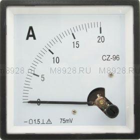 Амперметр 20А 96мм