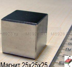 Магнит 25x25x25мм N38