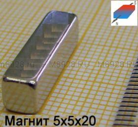 Магнит  5x5x20мм N33