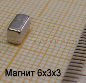 магнит N33 6x3x3мм