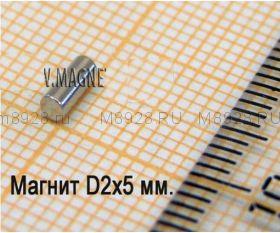 Магнит 2x5 мм N33