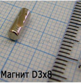 Магнит 3x8 мм N33