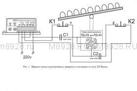 таймер поворота лотков с яйцами в инкубаторе АПЛ-3