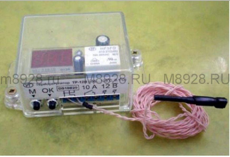 Терморегулятор ТР - 12В