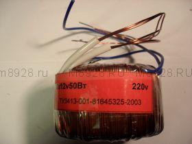 Трансформатор 18в 50вт