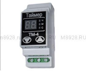 Таймер универсальный ТМ 4  220в