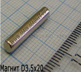 Магнит 3,5x20 мм N38