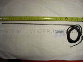 Датчик  DS18B20 трех проводной со щупом