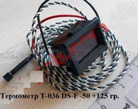 Термометр Т-056 DS-F красный  °С