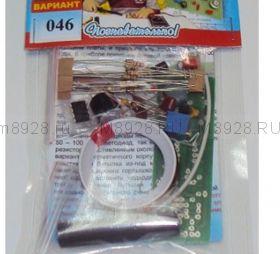 Радиоконструктор № 046, Точечный металлоискатель (Пинпоинтер)
